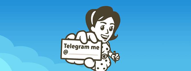 Telegram является одним из самых популярных мессенджеров, позволяющий передавать различные файлы и вести как деловые, так и личные переписки.