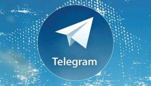 Telegram Литература