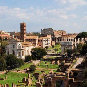 Дежурный по Риме