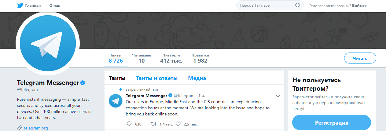 Предстваители Telegram в Twitter отреагировали на произошедшее