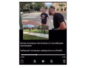Предпросмотр кадров видео в Telegram