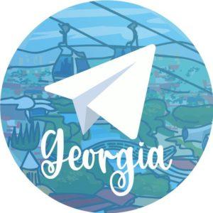 "Telegram-канал ""GeorgiaLand"""